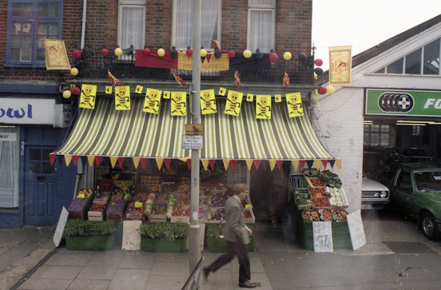 Watford shop decorated with the clubs colours